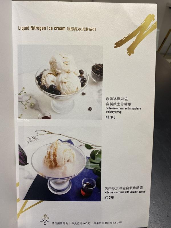 N-ice Taipei|隱藏東區巷弄中的網美台北冰店!高質感超好拍!