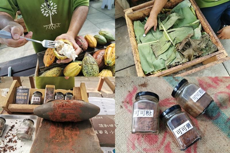 阿信巧克力農場|參觀巧克力製作過程,農場,還有DIY喔(親子墾丁景點推薦)