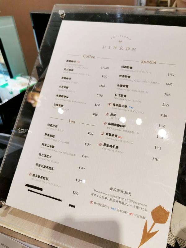 PINEDE彼內朵南崁店|來自名古屋的蛋糕店!輕盈奶油好好吃!