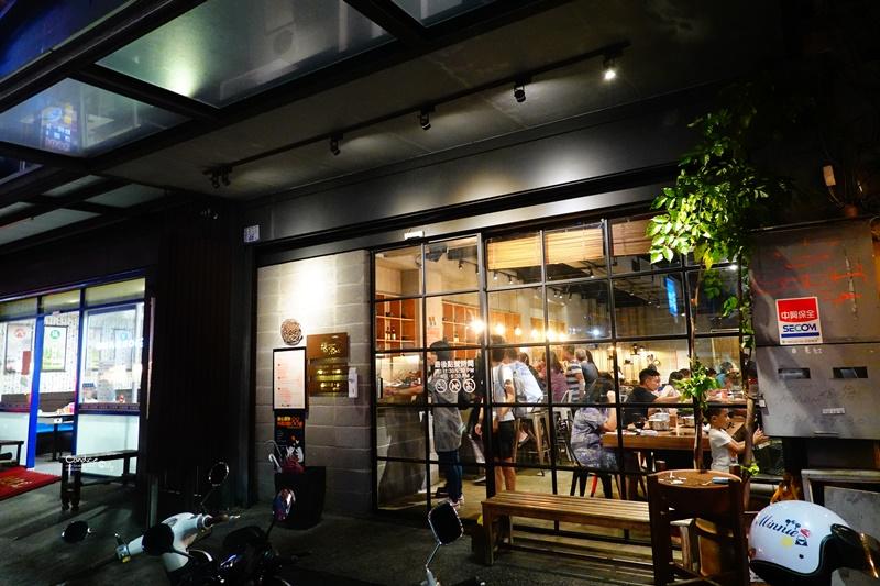 湯蒸火鍋台東新生店|好吃牛奶鍋,市中心台東火鍋推薦!