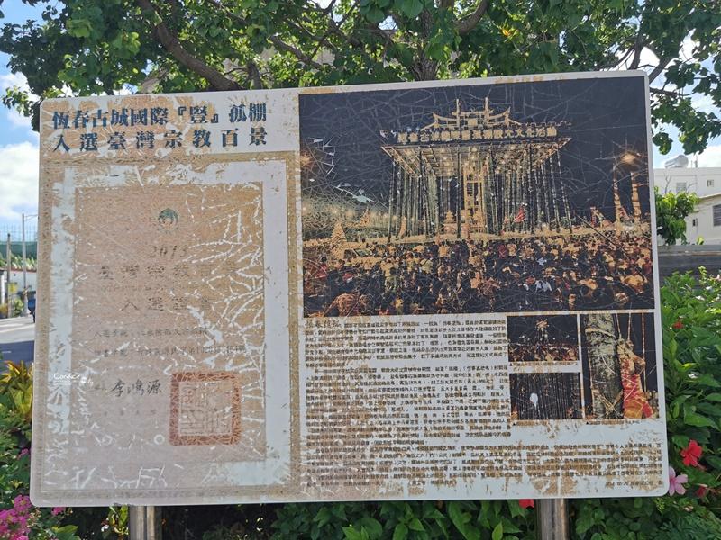 恆春縣城 東門|恆春景點,恆春古城保存最完整的城牆!