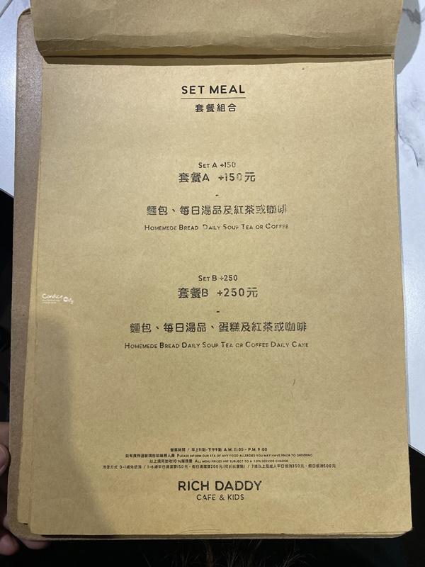 富爸爸餐飲會所|台北親子餐廳,高質感又網美!球池溜滑梯木頭做的!