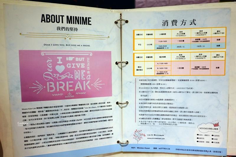 MINIME Kids Cafe 韓風親子餐廳|有姊姊帶親子活動!好玩的台北親子餐廳!
