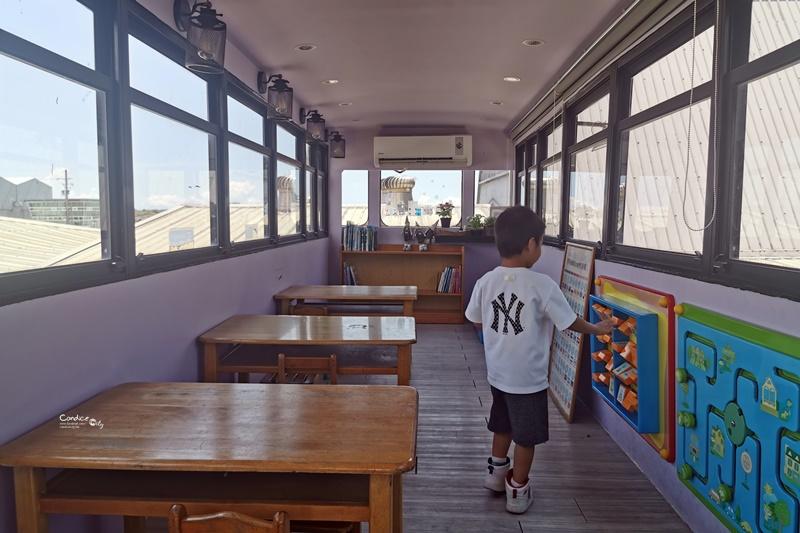 幸福時光 Happy Time|宜蘭親子餐廳!公車遊戲室,鞦韆超適合小孩!