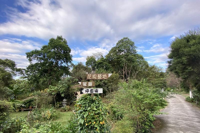 6號花園|超美新竹餐廳,只緣身在此山中!新竹網美餐廳必訪!