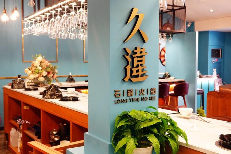 久違石頭火鍋 台中網美餐廳,復古風浮誇鳥籠火鍋!還可火烤兩吃!