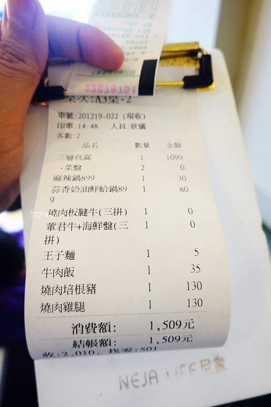 久違石頭火鍋|台中網美餐廳,復古風浮誇鳥籠火鍋!還可火烤兩吃!
