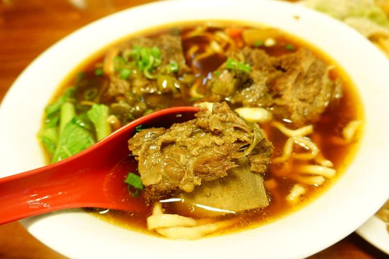東鼎牛肉麵館|台東牛肉麵一把交椅!綜合餃,牛小排帶骨麵必吃!
