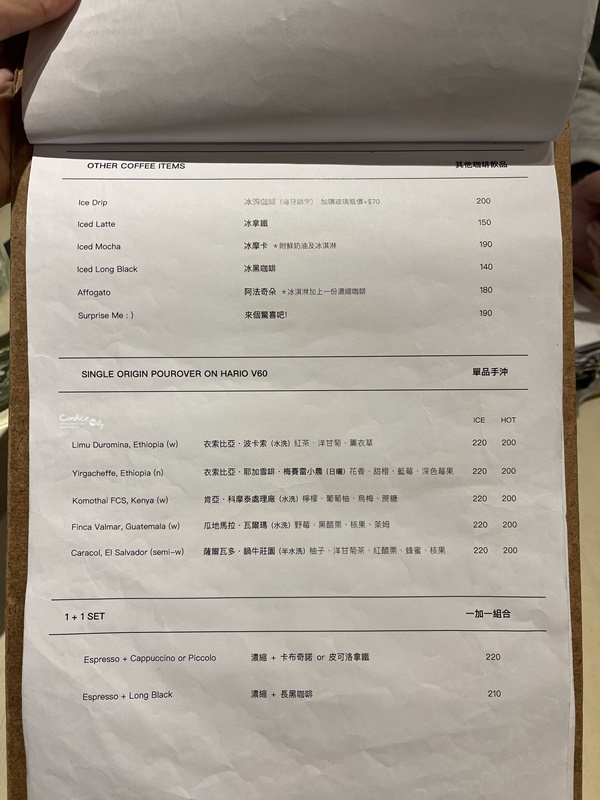 The Antipodean Specialty Coffee 台北必吃的澳洲早午餐!一定要訂位