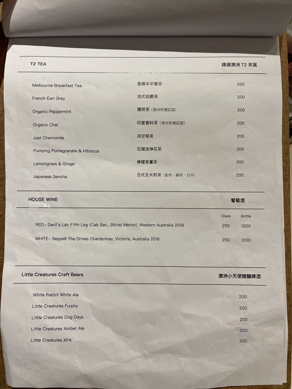 The Antipodean Specialty Coffee|台北必吃的澳洲早午餐!一定要訂位