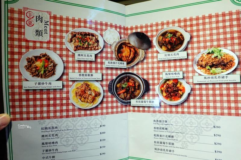 維記茶餐廳 光復店|超優煲仔飯,鍋巴極香!老牌台北港式茶餐廳!