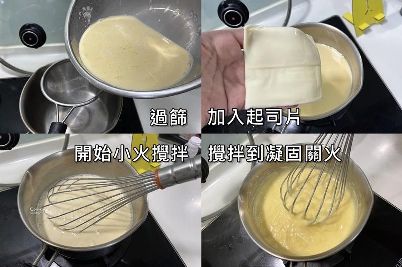 烤牛奶食譜|氣炸鍋簡單做,材料簡單,冬日裡的小甜點!