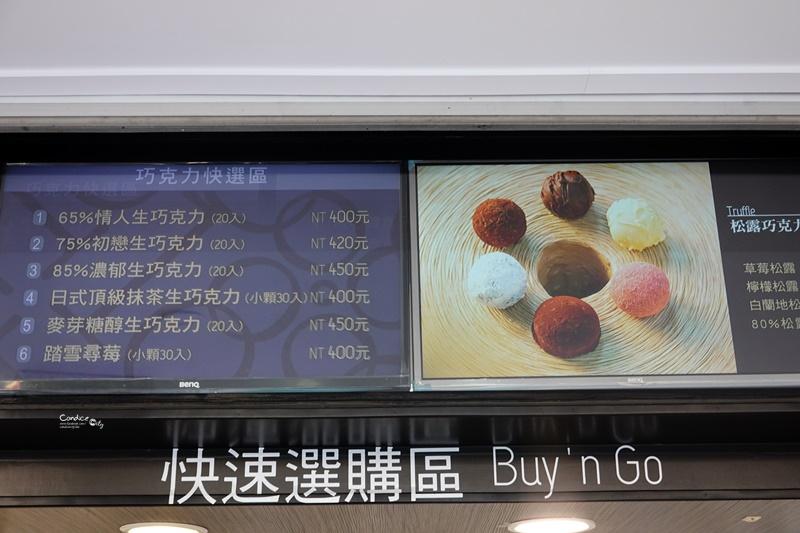 Feeling18|要買什麼通通有!巧克力/冰淇淋/下午茶/甜點/生吐司必吃!