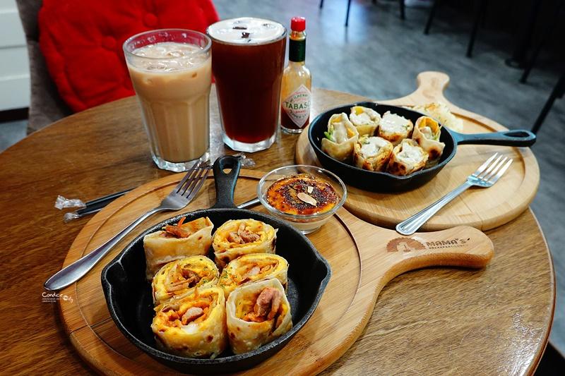 MAMA'S 鐵鍋早午餐 南京店|可愛又好吃的鐵鍋蛋餅! @陳小沁の吃喝玩樂