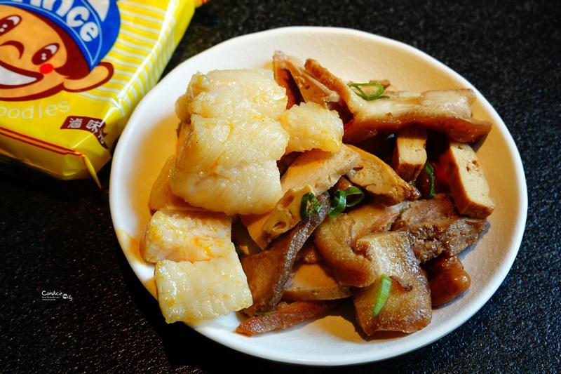 昭日堂鍋煮|CP值超高的海陸雙人套餐超彭湃!台中必吃火鍋!