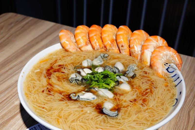 享來初|超吸睛蝦味鮮蚵麵線!海鮮超新鮮!新竹東門市場美食! @陳小沁の吃喝玩樂