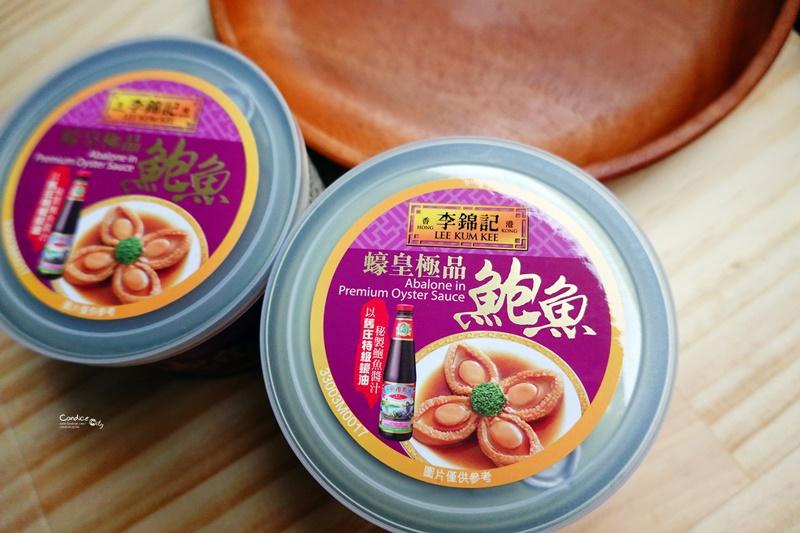 李錦記蠔皇極品鮑魚團購|鮑魚食譜怎麼做?送蠔鮮醬油/麻婆豆腐蜜汁排骨醬料包!