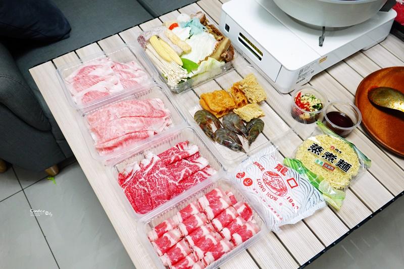 有之和牛外帶|$599吃澳洲和牛,加價$359吃日本A5和牛150g!划算到爆炸!