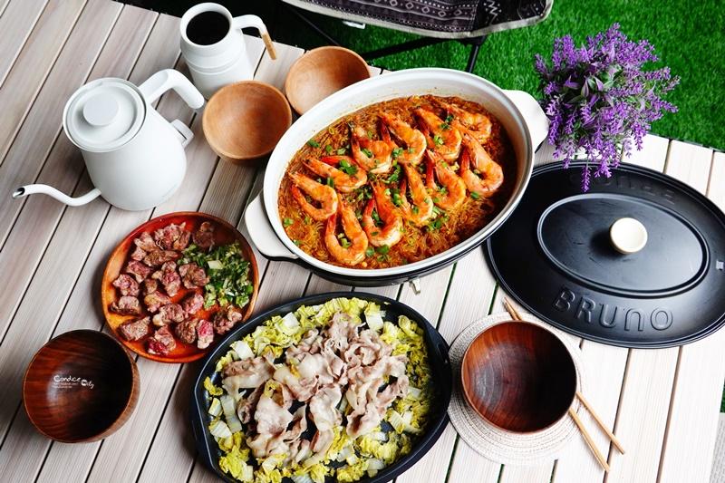 BRUNO橢圓電烤盤|2.0升級版超美新款開箱!含章魚燒/深鍋火鍋/平盤燒肉(團購)