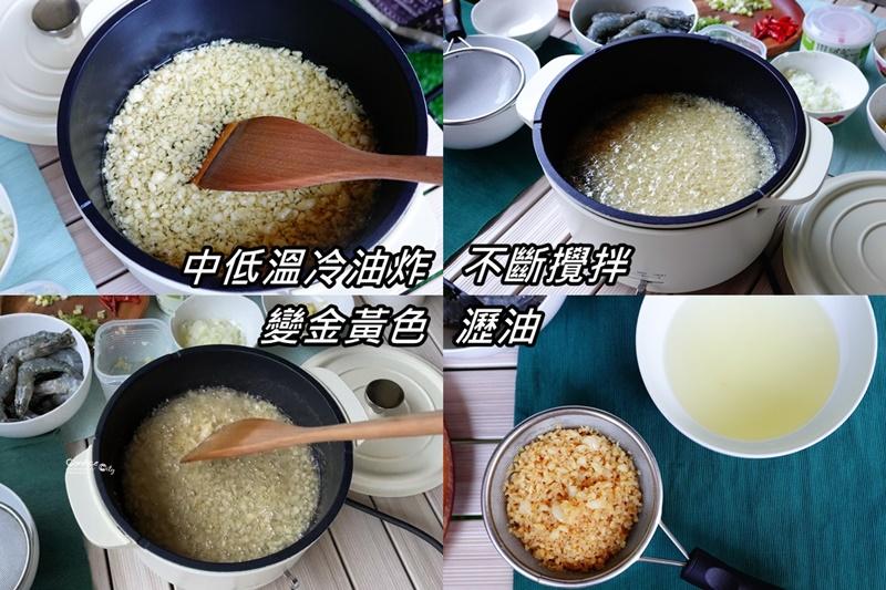 避風塘炒蝦食譜|免炸蝦免豆酥做法!簡單食譜介紹,看一次就會!
