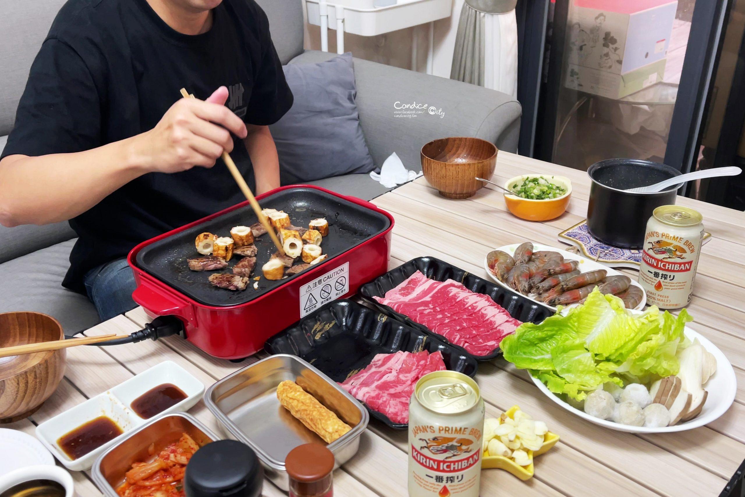BRUNO電烤盤|章魚燒/雞蛋糕/鬆餅/烤肉/火鍋樣樣行!每個家裡必備的電器(團購ing)