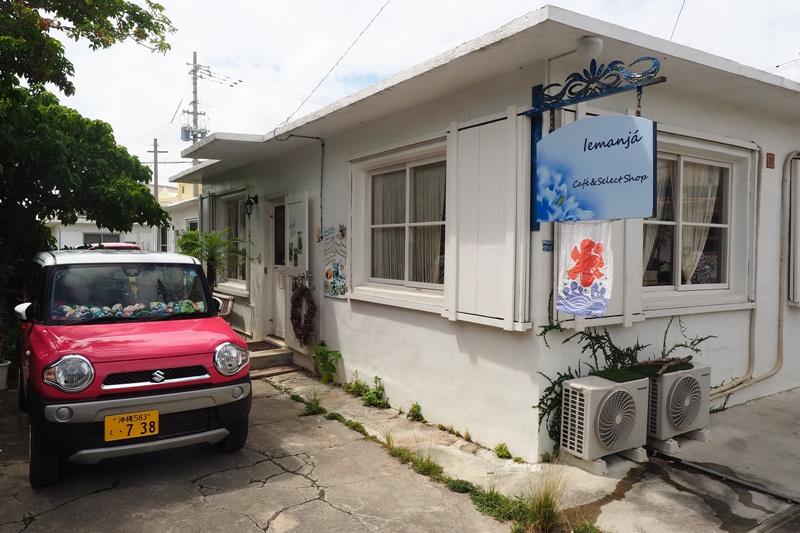 浦添外人住宅|超歐風沖繩景點推薦,隨便拍都網美照(沖繩景點)