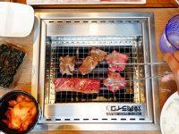 燒肉Like|台北一人燒肉京站店新開幕!吃燒肉可以很簡單!台北車站美食/台北燒肉 @陳小沁の吃喝玩樂