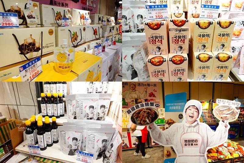 2020京畿道韓國商品展|台中新光三越!來逛韓國美食市集,吃美食瘋血拚超好逛!
