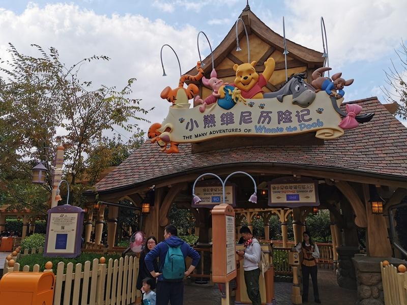 2019上海迪士尼攻略,看這篇秒懂怎麼玩上海迪士尼(住宿,FP,APP)