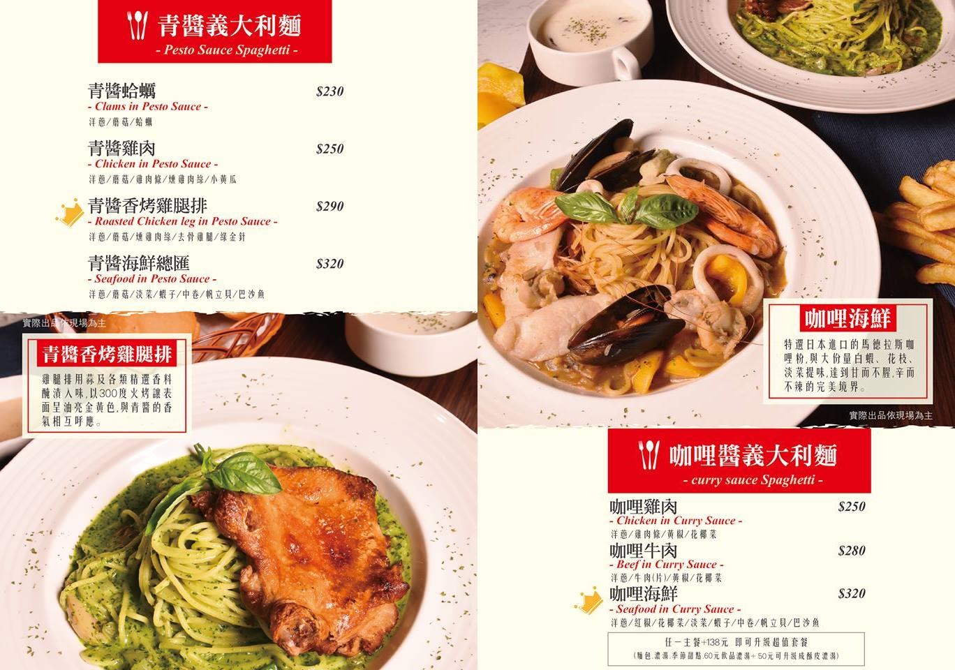 樂尼尼義式餐廳 大直ATT店|好吃的台北墨魚麵,大直內湖親子餐廳首選! @陳小沁の吃喝玩樂