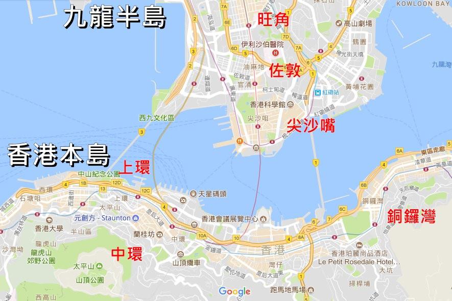 2018香港自由行一篇就懂-機票美食景點住宿花費懶人包總整理!