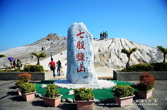 【遊記】台南‧七股鹽山觀光園區 – 畫面中雪一般的世界!